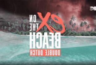 'Ex On The Beach: Double Dutch' (foto: MTV - © ViacomCBS 2020)