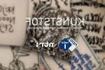 logo Kunststof Radio logo kunststof radio - NTR