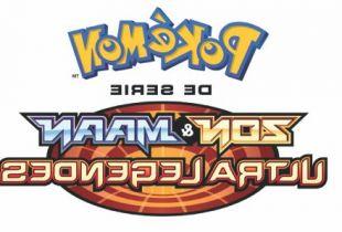 'Pokemon Zon en Maan' (foto: RTL 7 - © Media Tornado 2019)