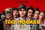 'Random Shit' (foto: Videoland - © RTL 2019)