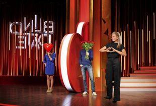 'Blind Date' (foto: VTM - © MEDIALAAN - De Persgroep Publishing 2019)